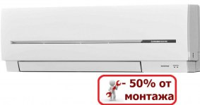 климатик Mitsubishi electric msz-sf50ve Standart