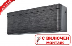 климатик daikin ftxpa20at