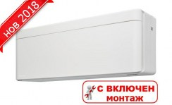 климатик Daikin stylish white